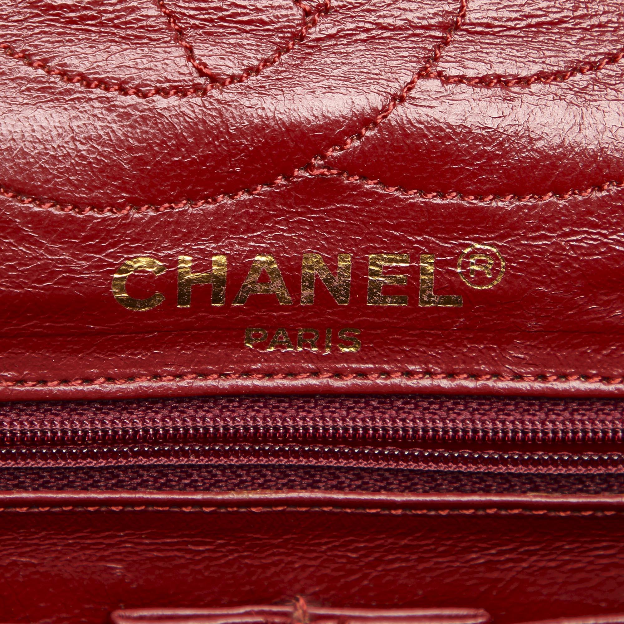Chanel CC Lambskin Leather Flap Bag